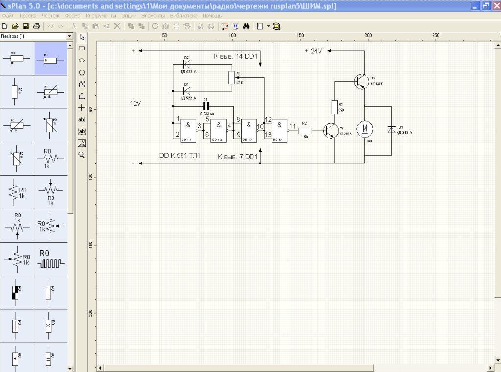 Программа sPlan - простой и